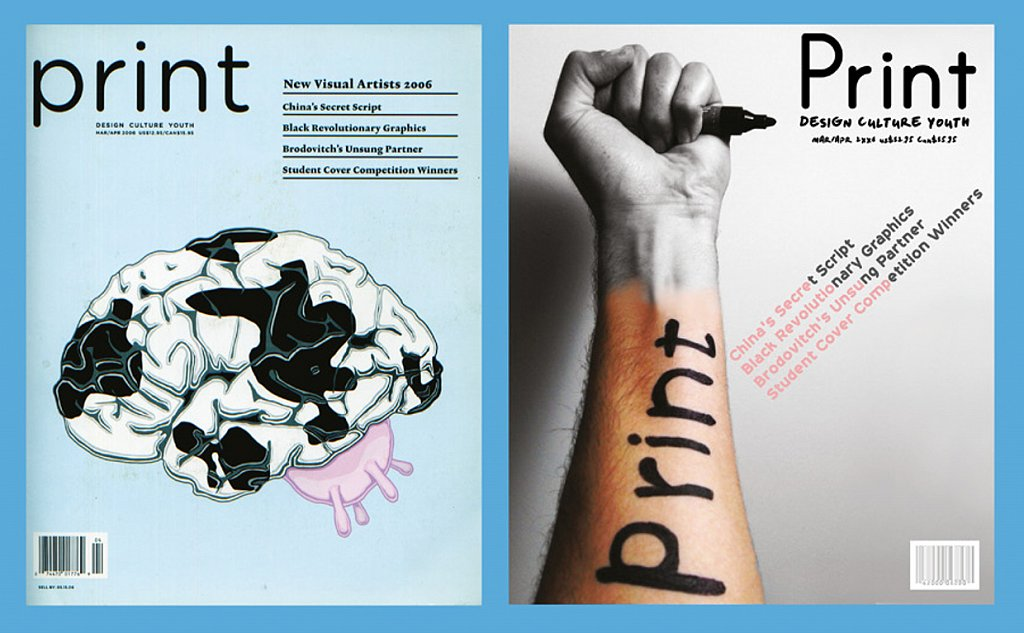 Print magazine cover redesign (Academic Project)